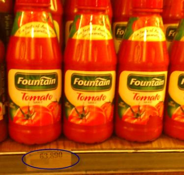 fountain tomato sauce, price tomato sauce