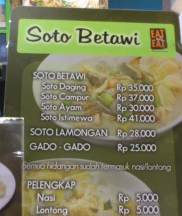 Indonesia gado gado, Indonesia must eat, Jakarta food, Jakarta gado gado, gado gado recipe
