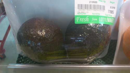 avocado with price tag