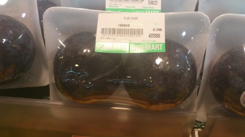 black plum with price tag