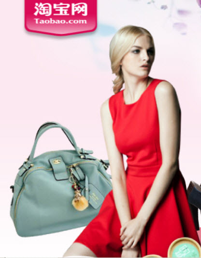 china taobao wang, fashion website china