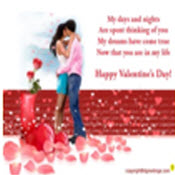 e love card, valentine's day love card