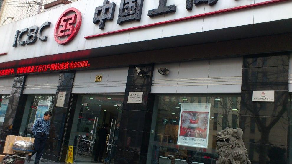 LION at bank door shanghai china