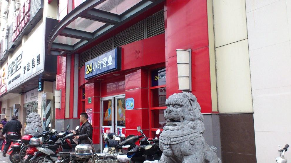 lions at KFC shanghai china