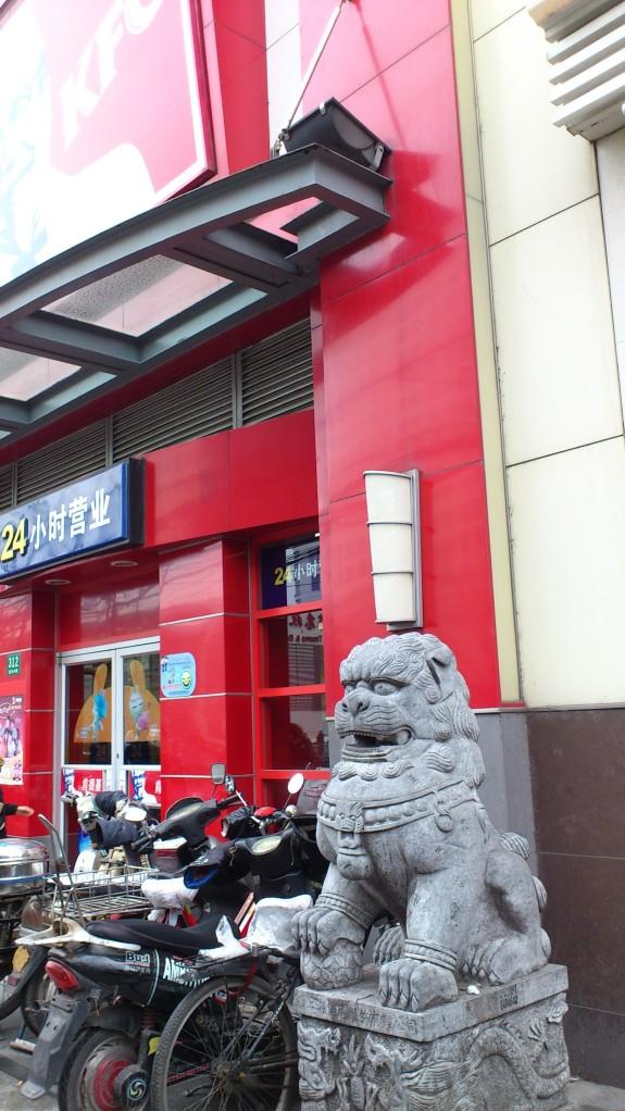 lions at KFC shanghai china1