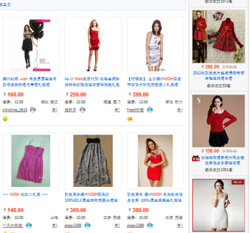 taobao dresses, red dress, black dress, online dress shoppin taobao.com